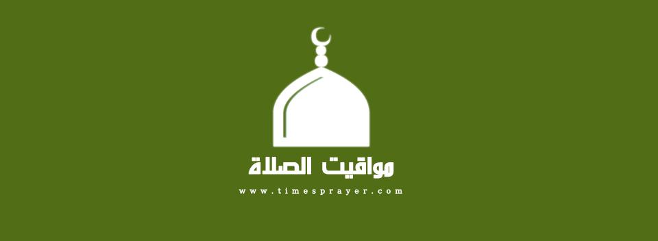 Hijri calendar | Arabic Calendar 1441